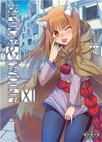 Spice & Wolf T11