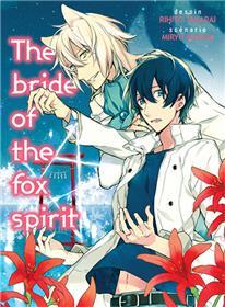 Bride of the fox spirit