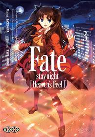 Fate Heaven's feel T03