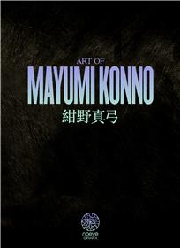 Art of MAYUMI KONNO - IMAGES - COLLECTOR EDITION
